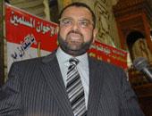 """قيادى إخوانى يطالب """"الإرهابية"""" بتعليق عمل التنظيم فى مصر"""