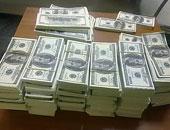 25.8 مليار دولار حجم السحب من صناديق الأسهم الأمريكية