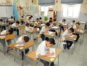 تعليم الجيزة تعلن مواعيد ظهور نتائج المرحلة الابتدائية