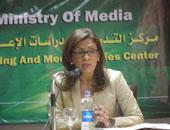 سفير فلسطين يستقبل مسئولة مركز الأمم المتحدة للإعلام بالقاهرة