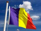 رومانيا تعتزم العمل ببطاقات الهوية الإلكترونية فى منتصف 2018
