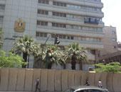 """ذوو الاحتياجات الخاصة بكفر الشيخ يتظاهرون أمام """"الوزراء"""" لتوفير فرص عمل"""