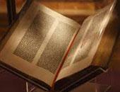 أسقف مزيف يسرق نسخة من الكتاب المقدس من داخل إحدى الكنائس الألمانية