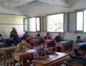 طلاب الإعدادية دمج بالقاهرة يشكون صعوبة امتحان الدراسات