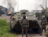 انفصاليو أوكرانيا يوسعون سيطرتهم من الحدود حتى بحر آزوف