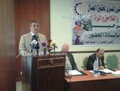 """المجلس المصرى لحقوق العمال يدشن حملة """"كيف تبنى نفسك بعيدا عن الحكومة"""""""