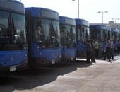 شاهد فى دقيقة.. كيف تحصل على اشتراك هيئة النقل العام لخطوط  بطولة أفريقيا؟