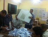 إغلاق الصناديق وبدء الفرز بلجان شمال سيناء