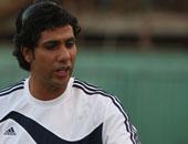 """محمد فاروق: """"الشيشينى"""" يعود للزمالك بقرار من مرتضى منصور"""