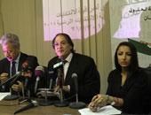 بدء مؤتمر المنظمة المصرية العربية لحقوق الإنسان لدعم ضحايا الإرهاب قانونيا