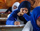 تداول أسئلة امتحان التوحيد لطلاب الثانوية الأزهرية