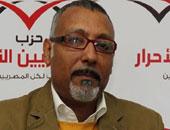 """أمين عام المصريين الأحرار: اعتذرت عن مؤتمر """"مشروع تونس"""" لمشاركة الإخوان"""