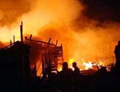 حريق يجتاح مبنى مدرسة فنون أثرية فى مدينة جلاسجو  الأسكتلندية