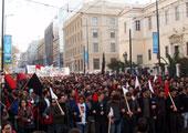 خروج المئات فى مسيرة بسيدنى من أجل طالبى اللجوء قبيل إغلاق مركز احتجاز