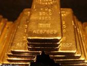 الذهب يستقر مع ترقب المستثمرين كلمة رئيس مجلس الاحتياطى الأمريكى