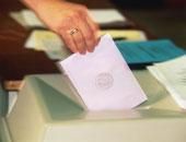 الناخبون فى صربيا يدلون بأصواتهم فى أول انتخابات بأوروبا بعد العزل العام