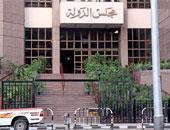 القضاء الإدارى يقضى بعدم الاختصاص فى دعوى بطلان تعديل الحبس بالإجراءات الجنائية