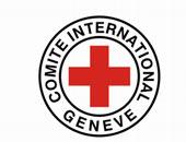 الصليب الأحمر يسحب 71 من موظفيه باليمن بسبب تهديدات أمنية