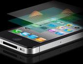 أبل توقف دعم هاتف آيفون 4 رسميًا فى 31 أكتوبر الجارى