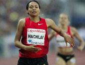 المغربية حشلاف تحقق أفضل رقم فى سباق 800 متر هذا العام