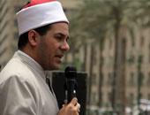 مظهر شاهين: استبعاد 17 كتابًا يحمل أفكارًا متطرفة من مكتبة مسجد عمر مكرم