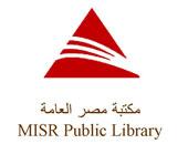 """الخميس.. محاضرة عن مستقبل طريق الحرير بـ""""مكتبة مصر العامة"""""""