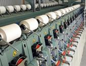 مؤسسة تنزانية تدعو دول شرق أفريقيا لحظر استيراد الملابس المستعملة