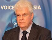 مسئول روسى: موسكو مستعدة للتفاعل مع البرلمان الأوروبى المنتخب حديثا