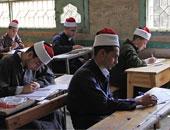 طلاب الثانى الإعدادى والأول الثانوى الأزهرى يؤدون اليوم امتحانات الترم الأول