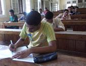 اليوم طلاب القسم العلمى دور ثان بالثانوية الأزهرية يختتمون امتحاناتهم بالكيمياء
