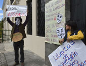 إصابة العشرات من رجال الأمن والمتظاهرين إثر اشتباكات بينهم بالإكوادور