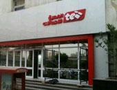 """المصرية للاتصالات: """"الإدارى"""" قضى بعدم قبول دعوى بطلان طرح الشركة بالبورصة"""