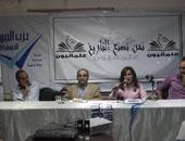 """مناقشة """"المسلمون في الغرب وصراع القيم"""" فى ندوة بصالون علمانيون"""