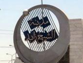 رئيس جهاز مدينة الشيخ زايد: بدء تنفيذ كوبرى هايبر للقضاء على التكدسات