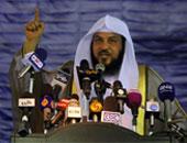 العريفى: حقوق الإنسان تصمت عن قتلى سوريا واليمن وتهاجم المملكة لحفظ أمنها