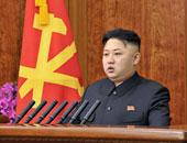 كوريا الشمالية تتعهد بتعزيز قوتها النووية لمواجهة سياسة أمريكا العدائية