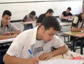 """بدء امتحان الفيزياء وعلم النفس لطلاب الثانوية العامة """"دور ثان"""""""