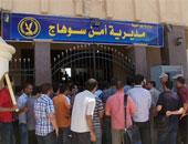تجديد حبس 4 من الإخوان 15 يومًا بسوهاج لاتهامهم بالانضمام لجماعة إرهابية