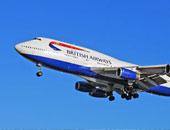 الطيران البريطانى يحظر شرب المشروبات الكحولية معفاة الرسوم خلال الرحلة