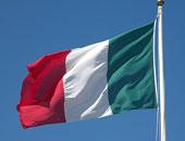 إيطاليا: إنتيسا يقتنص أوبى بعد موافقة 90% من المساهمين
