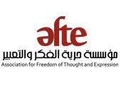 """مؤسسة حرية الفكر تصدر دراسة بعنوان """"تنظيم الإعلام والصحافة فى مصر"""""""