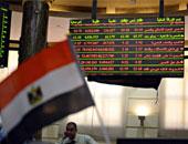 ارتفاع جماعى لمؤشرات البورصة فى منتصف الجلسة بمشتريات المصريين والعرب