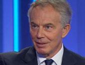 """تونى بلير يقارن قرار """"بريكست"""" بغزو العراق .. ويؤكد: كلاهما تم بحسن نية"""