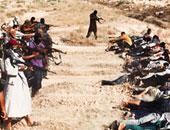 """""""داعش"""" تنشر فيديو يهدف لشن حرب نفسية على الجنود العراقيين"""