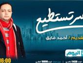 """سمية ياقوت ضيفة """"مصر تستطيع"""" على """"النهار اليوم"""""""