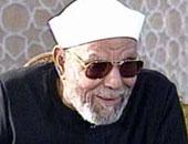 اليوم.. ساقية الصاوى تحتفل بذكرى الشيخ الشعراوى