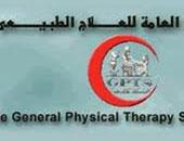 افتتاح الفرع الجديد لنقابة العلاج الطبيعى بالمنيا
