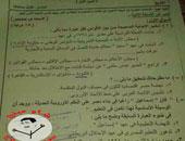 """صفحة """"شاومينج بيغشش ثانوية عامة"""" تعلن طرح تطبيق جديد لتسريب الامتحانات"""