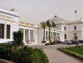 القاهرة تستضيف غداً اجتماعات مجلس النواب الليبى بناء على دعوة من البرلمان المصرى