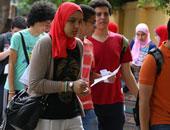 """""""التعليم العالى"""": فتح تحويلات تقليل الاغتراب للمرحلة الثالثة الأحد"""